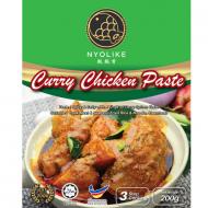 Curry Chicken Paste