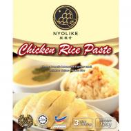 Chicken Rice Paste