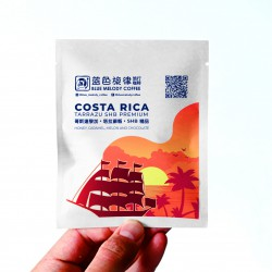 Coffee Drip Pack - Costa Rica