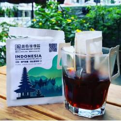 Coffee Drip Pack - Indonesia