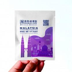 Coffee Drip Pack - Malaysia
