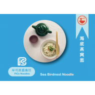 Sea Birdnest Noodles