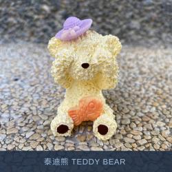 Aroma Stone [Teddy Bear]