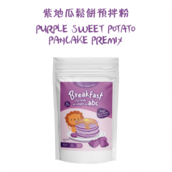 Veggie Pancake [Sweet Potato]