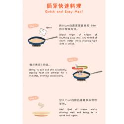 Baby Cream Soup Premix [Anything Mix]