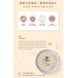 Baby Cream Soup Premix [Mushroom Soup Mix]